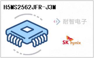 H5MS2562JFR-J3M