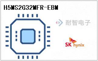 H5MS2G32MFR-EBM