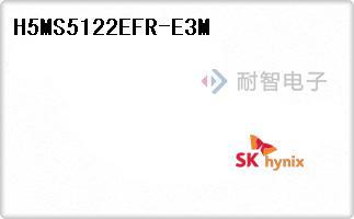 H5MS5122EFR-E3M