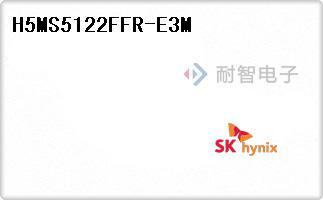H5MS5122FFR-E3M