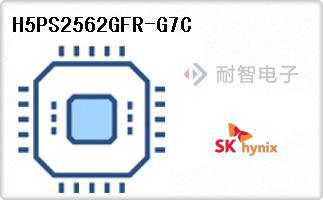H5PS2562GFR-G7C