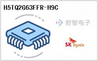 H5TQ2G63FFR-H9C