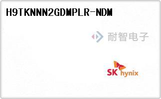 Hynix公司的LPDDR2-H9TKNNN2GDMPLR-NDM