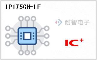 IP175CH-LF