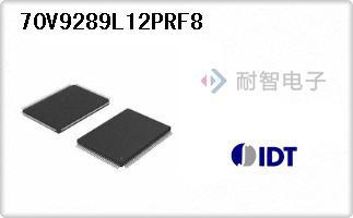 70V9289L12PRF8