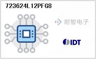 IDT公司的FIFO存储器芯片-723624L12PFG8