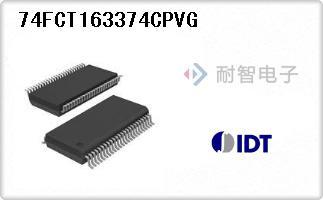 74FCT163374CPVG