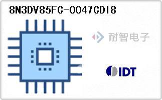 IDT公司的可编程计时器和振荡器芯片-8N3DV85FC-0047CDI8