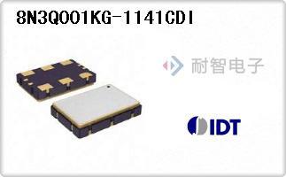 IDT公司的可编程计时器和振荡器芯片-8N3Q001KG-1141CDI