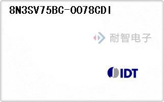 8N3SV75BC-0078CDI