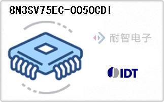 8N3SV75EC-0050CDI