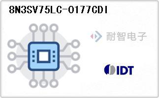 IDT公司的可编程计时器和振荡器芯片-8N3SV75LC-0177CDI