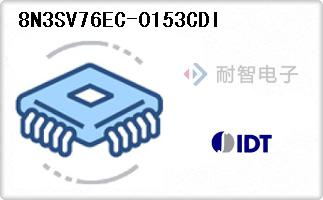 8N3SV76EC-0153CDI