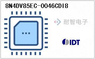 IDT公司的可编程计时器和振荡器芯片-8N4DV85EC-0046CDI8