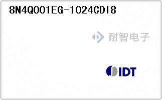 8N4Q001EG-1024CDI8