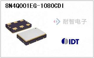 IDT公司的可编程计时器和振荡器芯片-8N4Q001EG-1080CDI