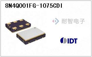 8N4Q001FG-1075CDI