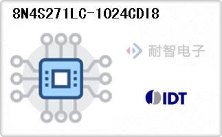 8N4S271LC-1024CDI8