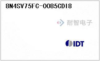 IDT公司的可编程计时器和振荡器芯片-8N4SV75FC-0085CDI8