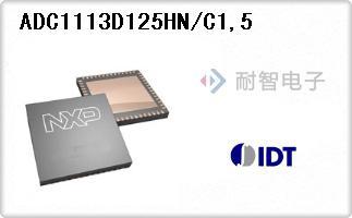 ADC1113D125HN/C1:5