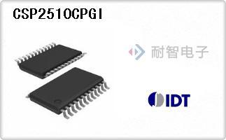 CSP2510CPGI