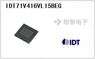 IDT71V416VL15BEG