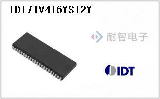 IDT公司的存储器芯片-IDT71V416YS12Y