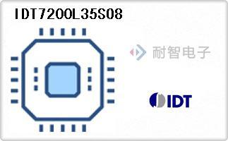 IDT公司的FIFO存储器芯片-IDT7200L35SO8