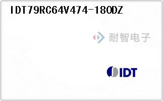 IDT公司的微处理器-IDT79RC64V474-180DZ