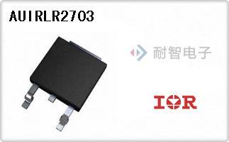 IR公司的单端场效应管-AUIRLR2703