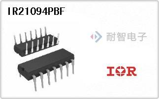 IR公司的外部开关MOSFET,电桥驱动器-IR21094PBF