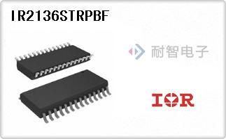 IR公司的外部开关MOSFET,电桥驱动器-IR2136STRPBF