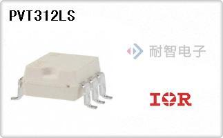 PVT312LS