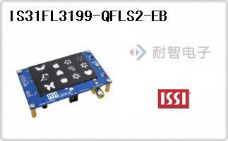 IS31FL3199-QFLS2-EB