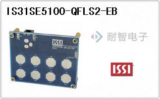 IS31SE5100-QFLS2-EB