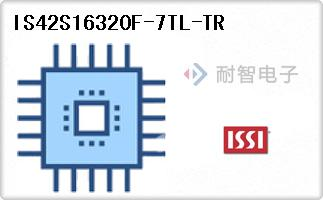 IS42S16320F-7TL-TR