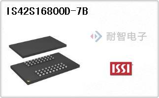 IS42S16800D-7B
