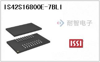 IS42S16800E-7BLI
