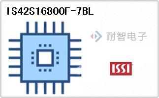 IS42S16800F-7BL