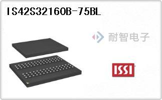 IS42S32160B-75BL