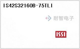 IS42S32160B-75TLI
