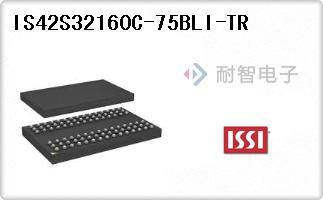 IS42S32160C-75BLI-TR