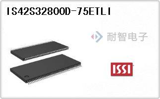 IS42S32800D-75ETLI