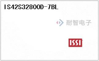 IS42S32800D-7BL
