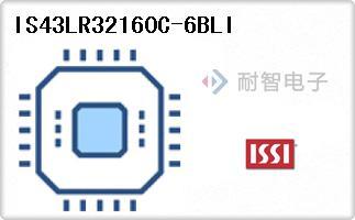 IS43LR32160C-6BLI