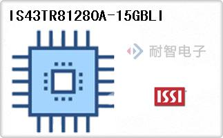 ISSI公司的存储器芯片-IS43TR81280A-15GBLI