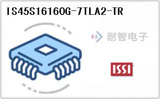 IS45S16160G-7TLA2-TR