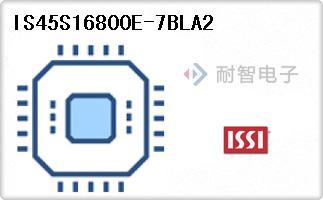 IS45S16800E-7BLA2