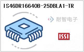 IS46DR16640B-25DBLA1-TR