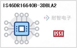 IS46DR16640B-3DBLA2